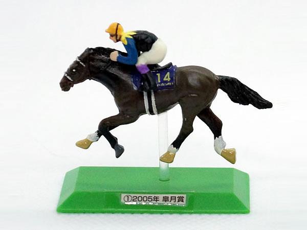 2005年 皐月賞