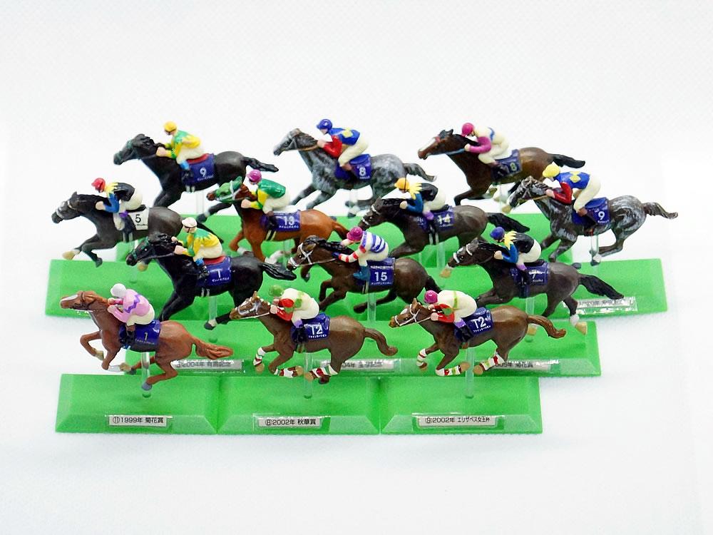 栄光の名馬コレクション