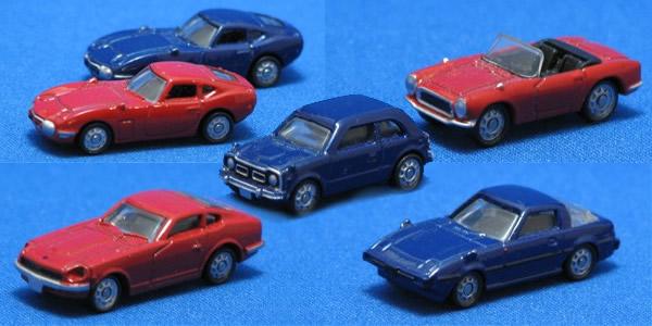 赤と青の名車コレクション