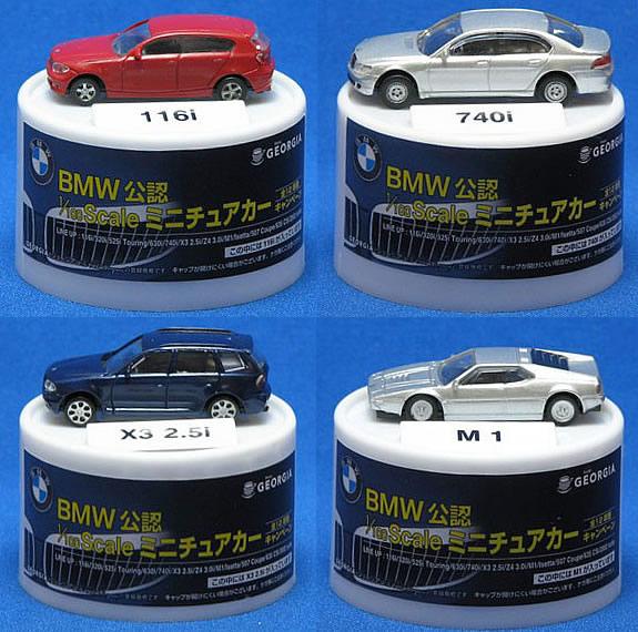 BMW公認 1/100 Scale ミニチュアカー